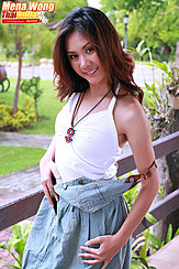 Mena Wong With Dungarees Lowered Wearing White Top